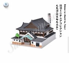 "JAPANESE BATHHOUSE MINIATURE COLLECTION - NO.1 DAIKOKU-YU ""KING OF SENTO"""