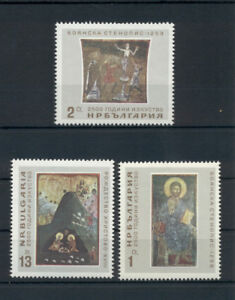 Religion Art Icons Paintings Bulgaria MNH stamps set