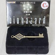 Biohazard Mansion Key Sword Capcom Kuji JAPAN GAME RESIDENT EVIL