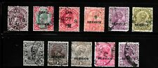 HICK GIRL- OLD USED INDIA OFFICIAL SERVICE STAMPS         X5078