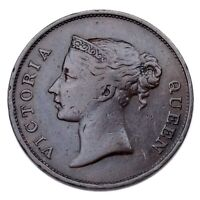 1845 Straits Settlements Cent Coin (Very Fine + Condition) KM# 3