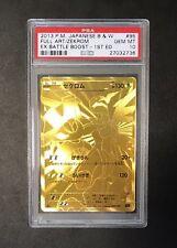 PSA 10 GEM MINT Pokemon Japanese Gold Zekrom Full Art 1st Edition BW EBB #95/93