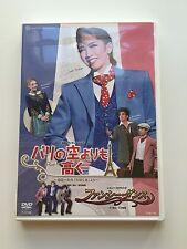 HIGHER THAN THE SKIES OF PARIS/FANCY DANCE • Takarazuka DVD • Sena Jun • 2007