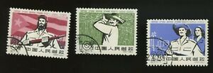 PR China 1962 S51 Support Heroic Country,  used/cto