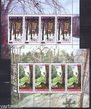 BULGARIA 2011  EUROPA FOREST BIRD ROE DEER  2  MINI SHEETS MNH