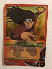 Naruto Card Game Promo PR忍-5