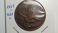Superbe et rare Monnaie bronze Egypte 40 Para 1870 Abdull aziz . TTB+