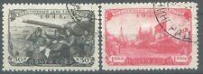 Russia /USSR, 1948, Sc# 1258-1259, Tankmen Day, full set, CTO