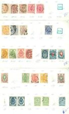 FINLAND : Very nice, clean group on Old Time approval pages. Scott Catalog $365.