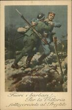 Soldiers in Combat Italian Keep Barbarians at Bay Poster Art WWI VICTORY LOANS