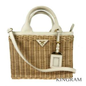 PRADA Wicker Straw Bag 1BG835 Natural x Bianco handbag from Japan