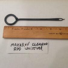 1 Original Unissued Makarov Pistol Cleaning Rod Russian German Chinese Bulgarian
