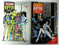 AIRCEL Comics TEAM NIPPON (1989) #1 3 COPPER AGE LOT Ships FREE!