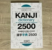 KANJI Dictionary for Foreigners Learning Japanese 2500 N5 to N1 Natsume 2019 NEW
