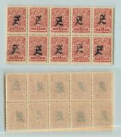 Armenia 1919 SC 92a mint block of 10 . rta6979