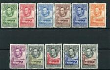 Bechuanaland 1938-52 set SG118/28 MLH