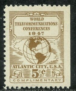 U.S. Revenue Telegraph stamp 17t1 - 5 cent issue of 1947 mnh - #5