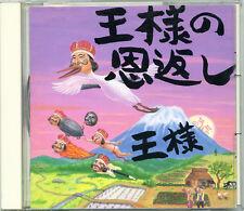 Osama 1996 Japan CD Deep Purple Led Zeppelin Hendrix Covers FHCF-2273