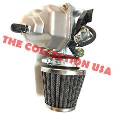 1983 - 1987 Honda Atc200x Carburetor & Air Filter Atc 200x 3 Wheeler Trike Carb