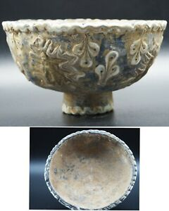 RARE ANCIENT MOSAIC GLASS ROMAN BOWL WITH BRASS ARTWARE AROUND #697