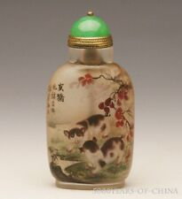 "3.2"" Cute Handmade ""Petty Dog & Pigs"" Inside Painted Glass Snuff Bottle"