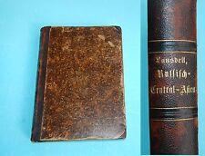 Henry Landsdell 1885 Erstausgabe Russisch-Central-Asien 3. Band
