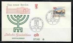 Germany Berlin 1966 FDC cover Mi 257 Jewish Community Center.New Berlin XF