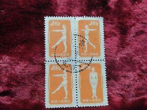 China stamps 1952 Radio Gymnastics - Very Thin Transparent Paper