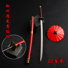 One Piece Roronoa Zoro Wado Ichimonji Sword  Japanese katana  22cm red