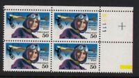 1991 Airmail Sc C128 MNH 50c plate block