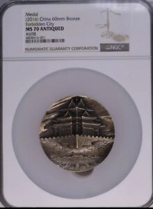 NGC MS70 2016 China Forbidden City Bronze Medal 60mm COA High Relief