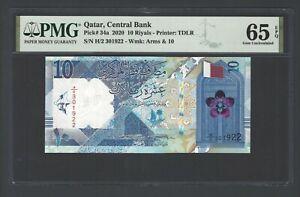 Qatar 10 Riyals 2020 P 34a Gem Uncirculated  Grade 65