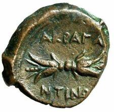 """Sicily, Akragas AE15 """"Zeus & Thunderbolt"""" 338-287 BC Scarce"""