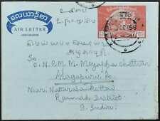 Burma 1958 Airmail Letter Aerogramme To India #C53507