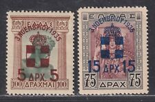 Greece Scott 386-387 VF LH 1935 Surcharged Postage Due Issues