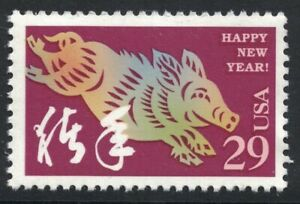 Scott 2876- Chinese New Year, Year of the Boar - MNH 29c 1994- unused mint stamp