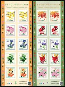 JAPAN 2020 'OMOTENASHI' HOSPITALITY FLOWERS SERIES 14 63 & 84 YEN SOUVENIR SHEET