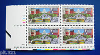 Sc # 2561 ~ Plate # Block ~ 29 cent District of Columbia Bicentennial Issue
