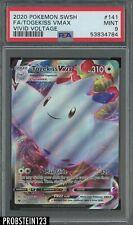 2020 Pokemon SWSH Vivid Voltage #141 FA Togekiss VMAX PSA 9 MINT