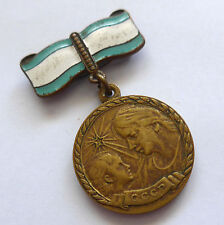 Sowjetunion UDSSR Medaille --Mutterschaft-- 2. Klasse
