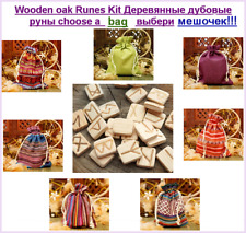 Wooden oak poplar pine alder linden willow Runes Kit Деревянные руны+sachet !