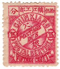 (I.B) China Local Post : Chinkiang 15c (postage due)