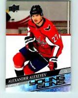 2020-21 Upper Deck Series 1 YG Young Guns Alexander Alexeyev #203 ROOKIE CARD RC