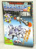 DIGITAL MONSTER Digimon ENCYCLOPEDIA Daihyakka Ver. 2 Guide Fan Book 1998 KB47