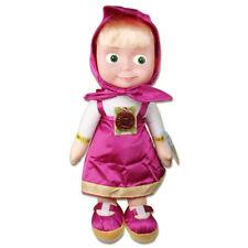 40cm Mascha und der Bär Puppe Lila singt und spricht Masha i medved TV weich XXL
