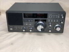 Yaesu FRG-7700 Ham Radio Communications Receiver with MU-7700 Memory Unit -Works
