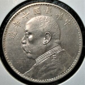 Year 10 (1921) Silver Republic of China Dollar in Large Holder