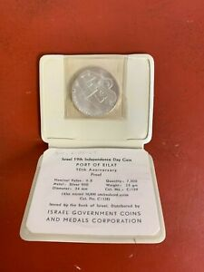 1967 Israel 19th Independence Day Proof Silver Coin Port of Eilat 10th Anni.