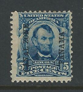 Bigjake: Canal Zone #6, 5 Cent Lincoln, Mint OG-Hinged