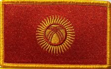Kyrgyzstan Flag Embroidery Iron-On Patch  Military Emblem Gold Border